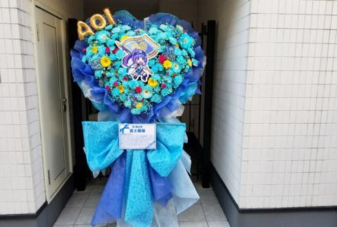 富士葵様のVTuber Fes Japan2021出演祝いフラスタ @川口総合文化センター リリア