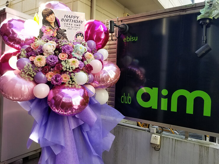 ワールドエンドラヴァー 花咲希音様の生誕祭祝い @恵比寿club aim