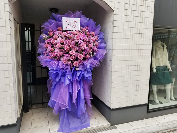 雪瀬みのり様のライブ「Etoile~エトワール~」出演祝い花束風フラスタ @TOGI BAR