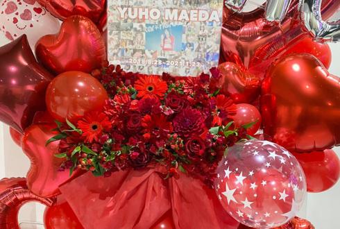 綺星★フィオレナード 前田優歩様の卒業ライブ公演祝いフラスタ @白金高輪SELENE b2