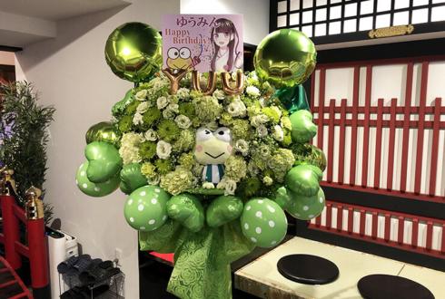ゆう様の生誕祭祝いフラスタ @巫女喫茶 秋葉亭