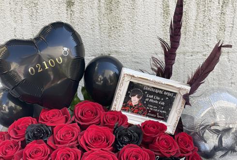 UNIVERSAL BOYS 二戸優生様のスミツキグループシアター ラストライブ公演祝い花 @原宿ストロボカフェ