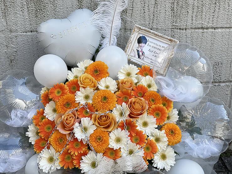 松村心博様のスミツキグループシアター ラストライブ公演祝い花 @原宿ストロボカフェ