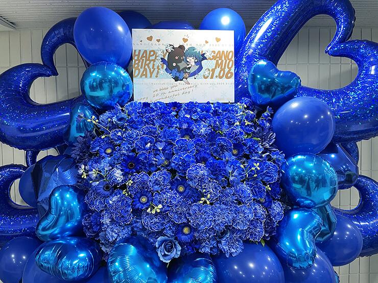 なんキニ! 永野澪緒様の生誕祭祝いフラスタ @白金高輪SELENE b2