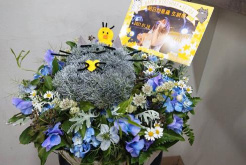 SPARK SPEAKER 朝日向星羅の生誕祭祝い花 あまやかすねこモチーフ @新宿FATE