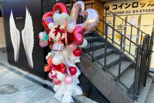 KOKOON様のお笑いライブ公演祝いフラスタ @大久保SHOWBOX
