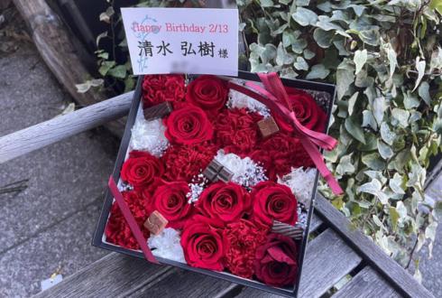 【 #ヲモヒヲカタチニプラス 】清水弘樹様の誕生日祝い花 プリザーブドフラワーBoxアレンジ @えりオフィス