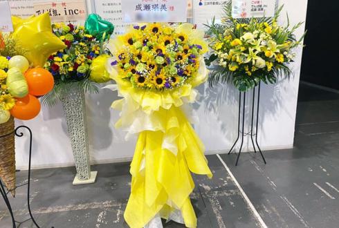 でんぱ組.inc 成瀬瑛美様の卒業ライブ公演祝い花束風フラスタ @豊洲PIT