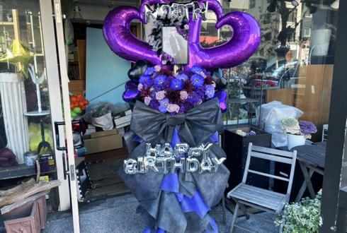 にーとん様のライブ『犯行声明-四犯-』出演祝いフラスタ@渋谷REX