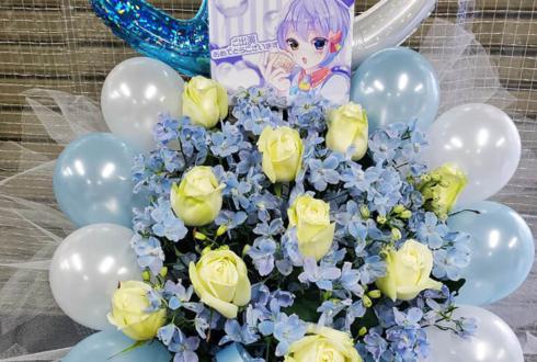 えたくんのライブ『すいーつぼっくす』出演祝い花 @心斎橋soma