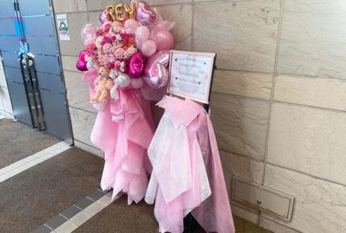 unders7 熊谷蓮様の誕生日祝い&ライブ公演祝いフラスタ @原宿ベルエポック