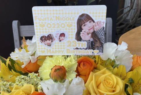藤田ニコル様のBDオンラインイベント #にこカフェ 開催祝い花 @NEXTEP