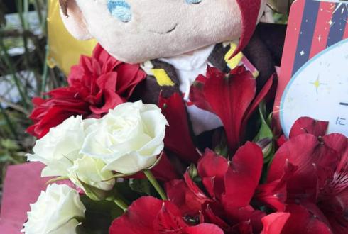 三枝明那様の #にじFes2021 &前夜祭出演祝い花 @東京ビッグサイト