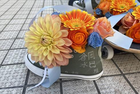 22/7 倉岡水巴様のライブ公演祝い花 @パシフィコ横浜