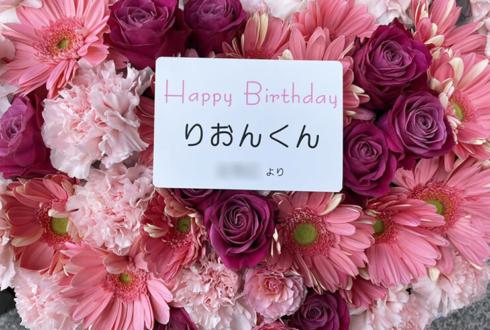 アナタシア りおん様の誕生日祝い(2.24)&ライブ公演祝い花 @新宿BLAZE