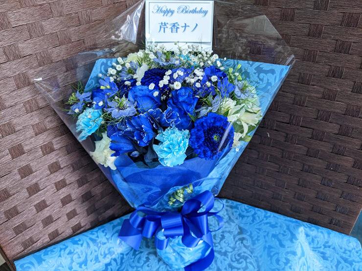 モイメメ。 芹香ナノ様の生誕祭祝い花束 @渋谷DESEO mini with VILLAGE VANGUARD