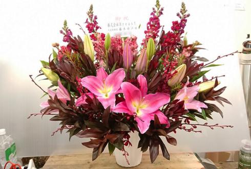 バストアップ専門サロン Breast様の開店祝い花 @新宿