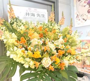 桜井海先生の『おじさまと猫』TVドラマ化記念ミュージアム開催祝い猫足スタンド花 @アニメイト渋谷