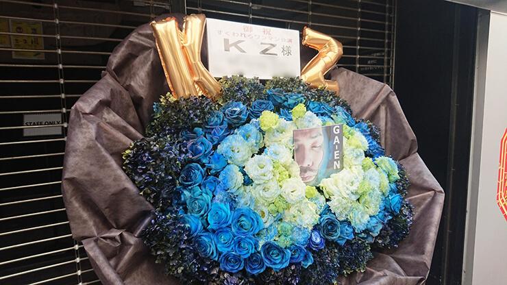KZ様のライブ公演祝いスタンド花 @渋谷WWW
