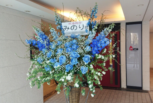 みのり様の6周年祝いコーンスタンド花 @Burlesque TOKYO