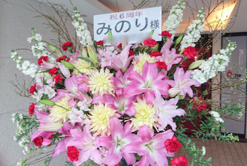 みのり様の6周年祝いスタンド花2段 @Burlesque TOKYO