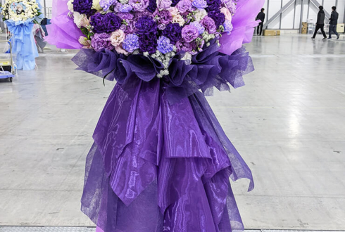 剣持刀也様の #にじFes2021 &前夜祭出演祝い花束風フラスタ @東京ビッグサイト