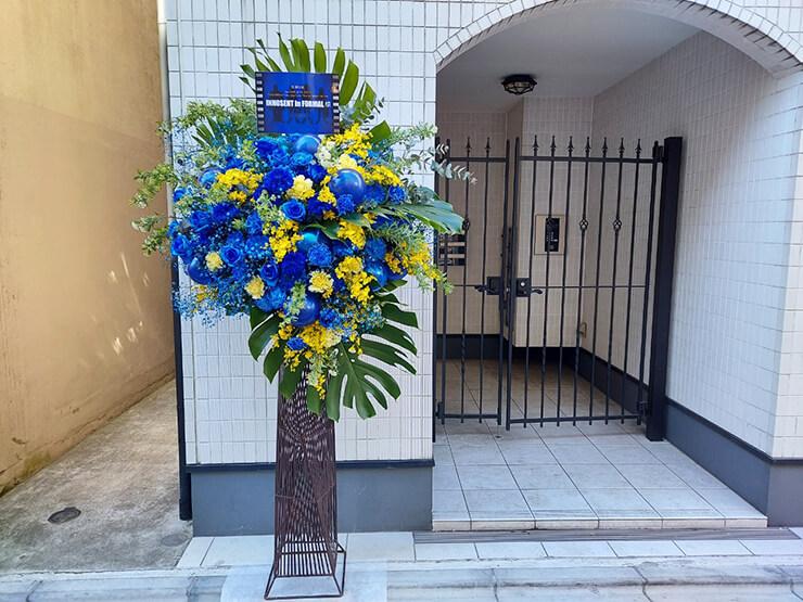 INNOSENT in FORMAL様のライブ公演祝いアイアンスタンド花 @Shibuya WWW