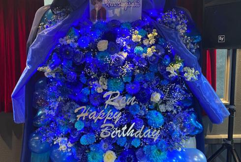 杉崎廉様の生誕祭祝いフラスタ @AKIBAアイドルクエストステージiQ