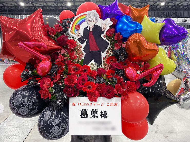 葛葉様の #にじFes2021 出演祝いフラスタ @東京ビッグサイト