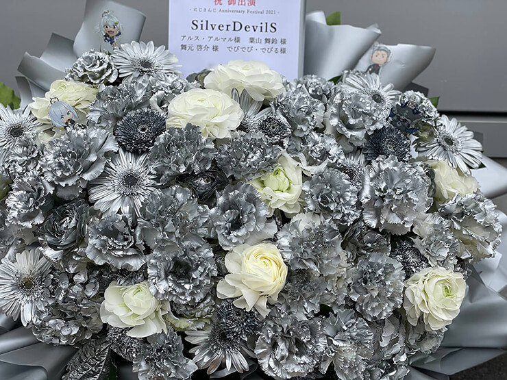 SilverDevilS [アルス・アルマル/でびでび・でびる/葉山舞鈴/舞元啓介] 様の #にじFes2021 出演祝い花 @東京ビッグサイト
