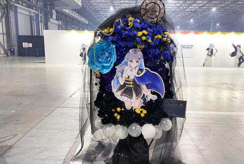 リゼ・ヘルエスタ様の #にじFes2021 #SitR東京リベンジ 出演祝いフラスタ @東京ビッグサイト