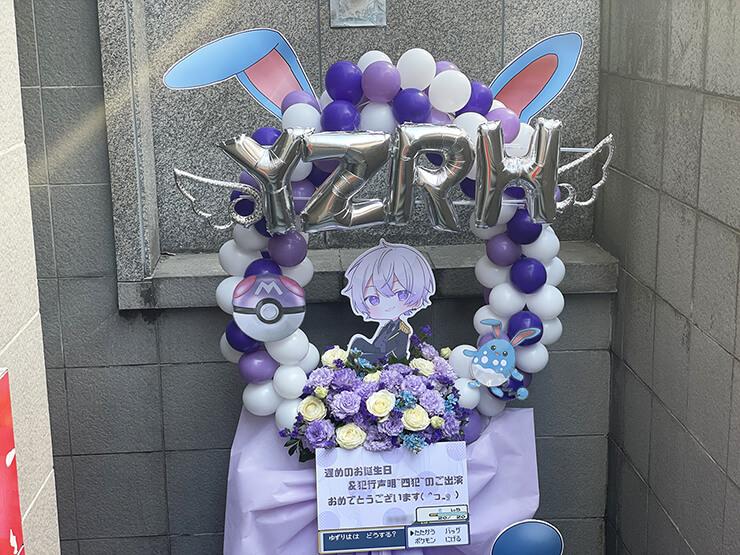 楪様のライブ『犯行声明-四犯-』出演祝いフラスタ@渋谷REX
