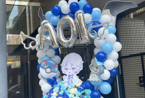雪代あおい様のライブ『犯行声明-四犯-』出演祝いフラスタ@渋谷REX