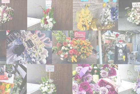 #たねまき ありがとう企画① 「毎月豪華フラスタを一緒に贈っちゃうよ」