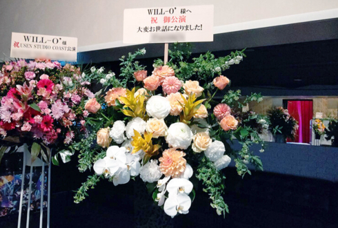 WILL-O'様のライブツアーファイナル公演祝いアイアンスタンド花 @新木場USEN STUDIO COAST