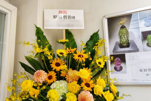 原田哲治様の個展祝いアイアンスタンド花 @PALETTE GALLERY麻布十番