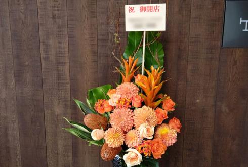 ティップネス駒沢大学店様の開店祝い籠スタンド花 @世田谷区上馬