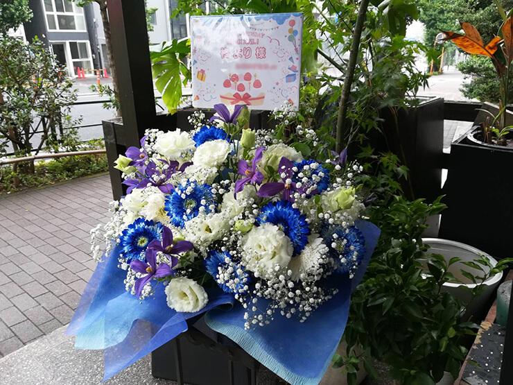 キミノマワリ。柊 より様の生誕祭祝い花 @キミノマワリ。カフェ