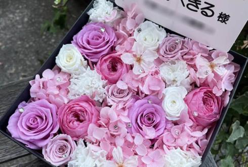 【 #ヲモヒヲカタチニプラス 】椎名へきる様の誕生日祝い花 プリザーブドフラワーBOXアレンジ @ボイスキット