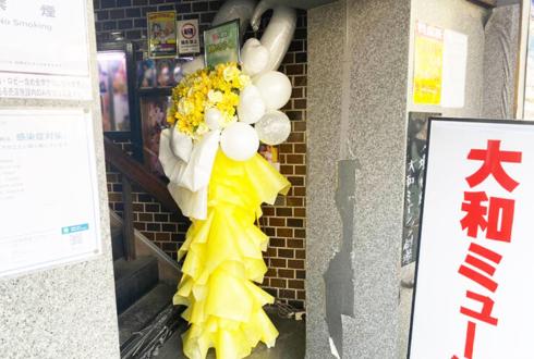 春野いちじく様のデビュー5周年祝いフラスタ @大和ミュージック劇場