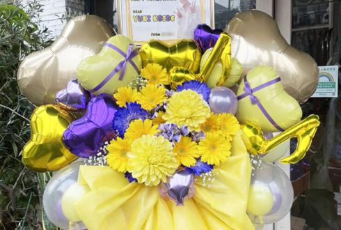 【 #ヲモヒヲカタチニプラス 】小出優希様の誕生日祝いフラスタ 【花屋店頭展示】