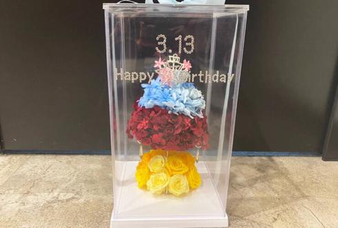 【 #ヲモヒヲカタチニプラス 】未来みき様の誕生日祝い花 プリザーブドフラワートルソーアレンジ @MillenniumPro