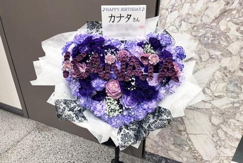 アナタシア カナタ様のライブ公演祝い花 ハートアレンジ@HY TOWN HALL