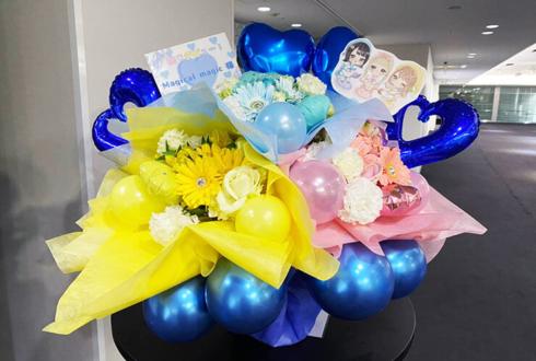 Magical Magic様のデビューライブ公演祝い花 花束アレンジ @品川ザ・グランドホール