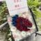 有華様のライブ公演祝い花 プリザーブドフラワーBOXアレンジ @LIQUIDROOM【ご来店受け取り】