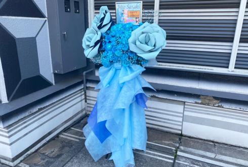 代々木女子音楽院 佐々木美桜様の生誕祭祝いフラスタ @MAG's PARK (MAGNET by SHIBUYA109屋上)