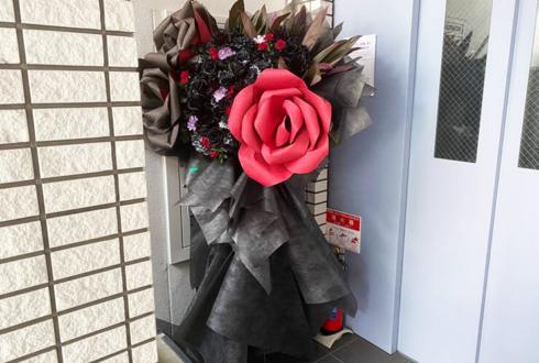 しき様の1周年&卒業イベント祝いフラスタ @ドールメイドカフェLike a Doll