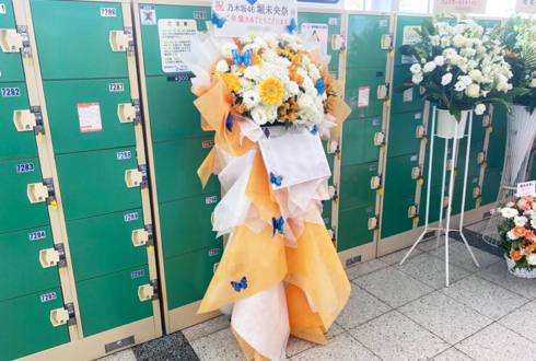 乃木坂46 堀未央奈様の2期生ライブ公演祝いフラスタ @幕張メッセ
