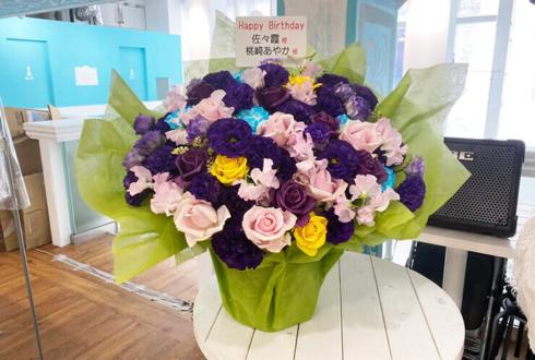 Sprout!! 佐々霞様 桃崎あやか様の合同生誕祭祝い花 @池袋AKビル IKEMEN BOX