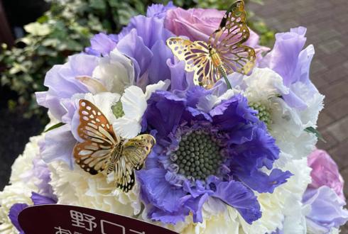 =LOVE 野口衣織様のバースデーイベント開催祝い花 フラワーケーキ @代アニLiveステーション